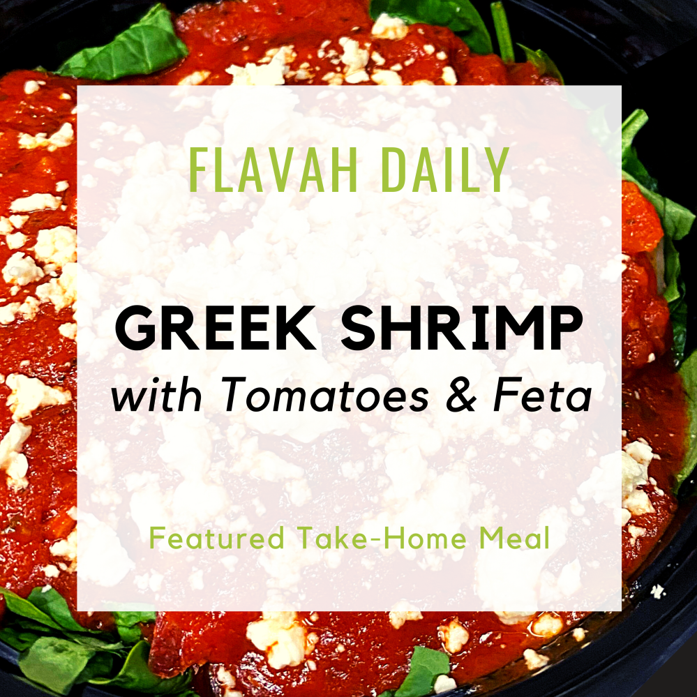 Greek Shrimp with Tomatoes and Feta